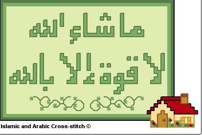 Masha' Allah