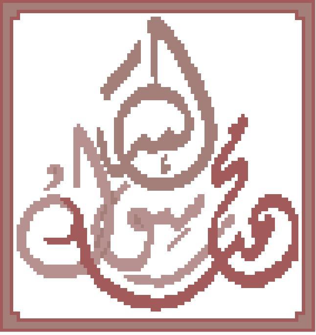 Mohammad (PBUH)